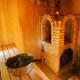 Домашняя баня – залог здоровья и сил