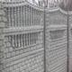 Заборы из бетона — лучшая защита дачи